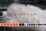 南陽立體彈性填料*水解酸化池用彈性填料