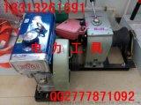 機動絞磨 柴油絞磨機 捲揚機 廠家專業生產 機動絞磨機