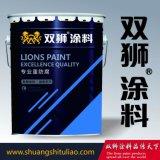 ED1000環氧底漆 不鏽鋼專用環氧底漆