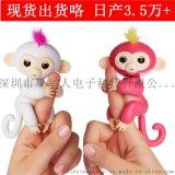 Fingerlings兒童玩具手指玩具猴電子智慧觸感手指猴寶貝猴批