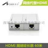 ���� D-9060E HDMI�W·���L��-60��