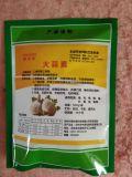 鑫綠健大蒜素500g飼料添加劑