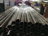 廣州不鏽鋼圓管304 食品機械用不鏽鋼管