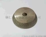電鍍金剛石砂輪/磨輪