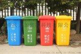 重慶120升餐廚垃圾桶 夜市分類廚餘垃圾桶