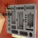 供應一次成型eva_雕刻eva 工具箱EVA內襯