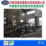 海源膨化機PHJ120G澱粉糊化鐵粉球團粘合劑