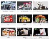 北京上海廣州展覽設計展臺搭建活動策劃特裝搭建