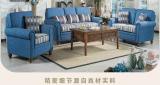 東莞聖居傢俱美式藍色布藝沙發