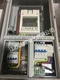 躍騰三相金屬表箱 低壓配電箱 電力計量箱