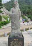 古代名醫雕塑  張仲景石雕