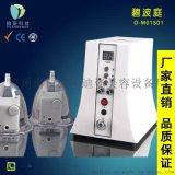 迪姿D-M01501A內在養生儀 碧波庭豐胸儀 臺灣豐胸儀器 廠家直銷
