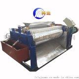 穩定劑壓片機設備 兩輥機 山東萊州科達化工機械