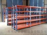 常州儲能倉儲設備有限公司,專業生產各種【輕,中,重型貨架,模具架,懸臂架,巧固架,堆垛架,非標定製諮詢18051735468