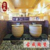 高檔澡堂景德鎮陶瓷泡澡缸 極樂湯洗澡缸