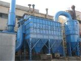 供應石墨粉工業布袋除塵器 脈衝除塵設備