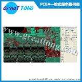 光電通訊產品PCB設計打樣_電路板加工-深圳宏力捷