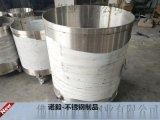 化工不鏽鋼容器罐/耐腐蝕310S儲物罐 諾毅鋼業值得信賴