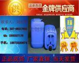 【廠家直銷】聚天門冬氨酸鉀 工業級40%|【量大優先】