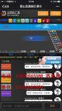 微信版北京賽車PK10網路軟體首發自動上下分PK10微信版