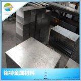 現貨鋁板批發7075T6  7075耐腐蝕鋁板批發