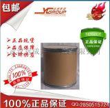 工業級滑石粉400目 滑石粉原料廠家18913570807