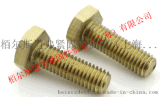 栢爾斯道弗H62銅螺絲