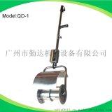 供應勤達QD-1風火輪攪拌機