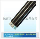 陝西天一電線電纜廠/陝西西安JKLVS集束導線電纜廠/陝西西安電線電纜廠