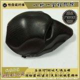 碳纖維頭盔/面具