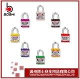 工程安全夾克掛鎖22mm BD-J11工程塑料ABS鎖具 金屬鎖樑鎖體