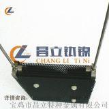 MMO鈦陽極 鈦電極組件廠家生產