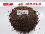 廣東錳砂濾料,過濾器裝置高含量錳砂價格
