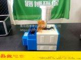 青島路博直供LB-6120型綜合大氣顆粒物採樣器(加熱型&恆溫型)