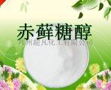 鄭州超凡食品級甜味劑赤蘚糖醇