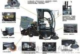 深圳市政掃地車GDV2