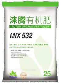 江西廠家直供優質有機肥+淶騰有機肥MIX532