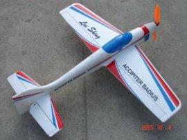 手工制作玩具飞机