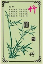 人体艺术刘亦�_液体壁纸艺术涂料,墙艺漆