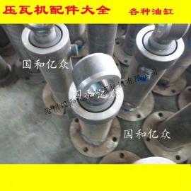 机械油缸系列,折弯机小液压油缸【图纸,厂价格卢克图片