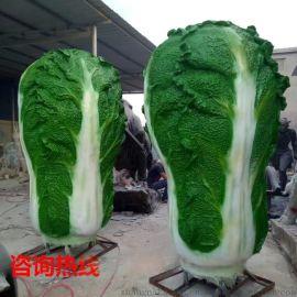 河北廠家直銷玻璃鋼模擬蔬菜水果雕塑擺件,模擬白菜雕塑,果蔬雕塑現貨供應