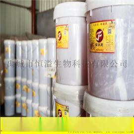 黑糖糖漿廠家直銷 現貨銷售麥芽糖醇液食品級