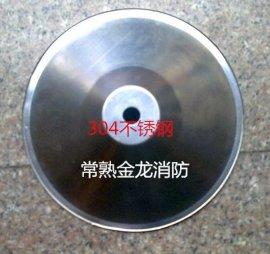 集熱罩,集熱板,集熱盤