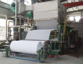 造紙機(1092)