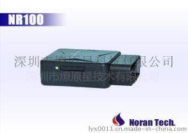燎原星NR100 gps定位系統智慧防盜跟蹤器廠家