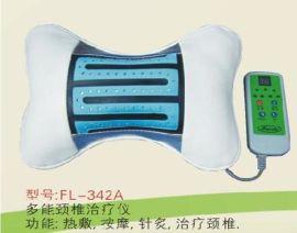 頸椎治療儀