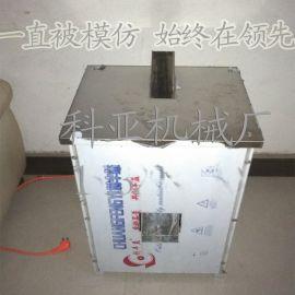厂家直销自动空心莜面鱼鱼机面疙瘩机剪刀面机