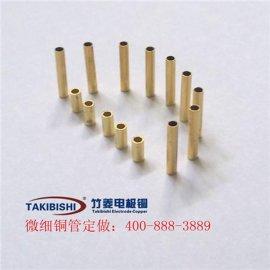 香港黄页色小�_竹菱h65黄铜管小直径铜毛细管定做