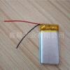 聚合物鋰電池602040-400mAh GPS定位器 藍牙耳機 醫療設備電池