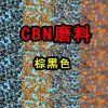 CBN磨料 陶瓷結合劑專用cbn磨料單晶 中等強度高熱穩定性 富耐克